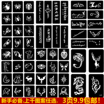 Male and female tattoo Haina inkjet template Waterproof lasting hollowed small fresh English alphabet embroidered pattern semi-permanent