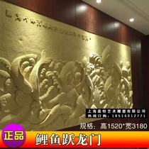 Artificial sandstone wall hanging three-dimensional relief TV background wall art sandstone relief-Lei Yue Longmen