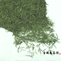 2019 Rizhao green tea new spring tea handmade tea silver needle pine needle premium chestnut flavor fresh tea produced 50g