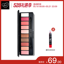 Branded color ten monochrome eye shadow plate matte girl Department of Earth color mermaid JI network red pumpkin color peach makeup beginners