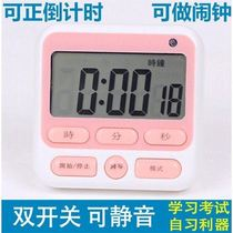 Timer hourglass meter timer student cute Korean version of the timer childrens student kitchen timer chronograph