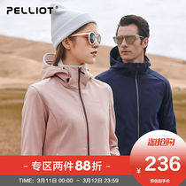 Bercy and outdoor elastic soft shell clothes men and women windproof warm breathable hooded thickened velvet coats