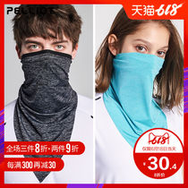 Bursi and outdoor magic turban men and women summer sunscreen triangle scarf fashion sports neck set breathable leisure bib