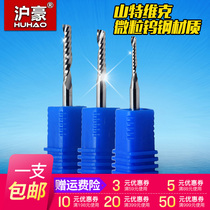 Shanghai Hao Engraving machine tool imported material 3.175 carving knife single-edged spiral milling cutter cnc Acrylic cutting knife