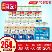 264 yuan-coupon] a total of 320 tablets of Thomson Times healthy strength multi ammonia sugar chondroitin calcium tablets official middle-aged flagship store