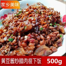 New 2019 big push Shaanxi farmers homemade bean petal sauce Shaanxi Ankang Hanyin specialty chili sauce 500g
