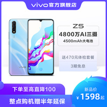 (3 interest-free high straight drop 100)vivo Z5 new vivoz5 limited edition smartphone official flagship store official screen fingerprint student new vivoz5x