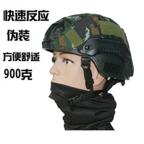 MICH2000 version of tactical helmet FAST lined with tiger spot camouflage summer.