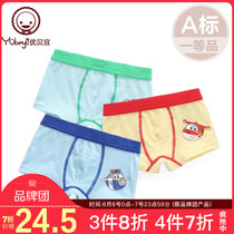 Super flying man boy boxer briefs childrens shorts in the big boy baby Four Corners pants childrens bottom pants