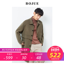 Double-sided woolen woolen coat men winter loose English Korean version of non cashmere in the long section of woolen coat coat