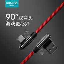 ROMOSS Rome Type-c Android Data cable Huawei P20 lengthening mate20 Pro mobile phone Xiaomi 8 eat chicken charging line Samsung elbow fast charge electric tablet game genuine