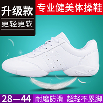 Aerobics shoes athletic children male soft bottom anti-skid Square Dance special competition training White Girl La La