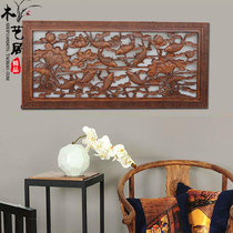 Dongyang wood carving pendant porch wall hanging Chinese living room background wall decoration camphor wood cross screen nine fish screen