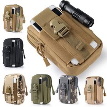 Outdoor tactical Waistband Multifunctional sports bag male bag commuter fan pack wearing belt 5.5 inch mobile phone bag