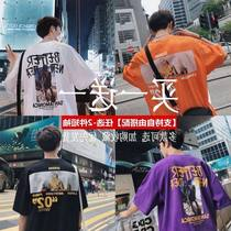 Summer short-sleeved T-shirt male Harajuku wind clothing male youth Korean version of the loose five-point sleeve student jacket half-sleeved male