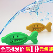 Fish type water temperature gauge baby bath thermometer indoor newborn bath thermometer baby daily safety supplies