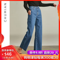 Early cotton giant was thin hair wide leg jeans female 2019 new wild casual straight jeans nine pants