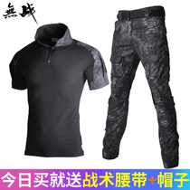 Outdoor summer special forces camouflage Frog Suit Suit male CS tactical python pattern short sleeve training uniform female training suit