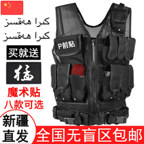 Special forces autumn breathable black tactical vest vest multi-functional combat vest Army fan anti-stab equipment anti-cut clothes