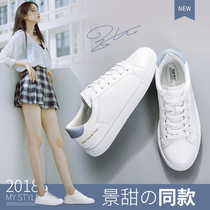 2018 Winter new white shoes female Korean version of the basic wild ins Hong Kong wind Super fire red autumn sports white shoes