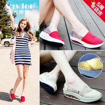 Aoguishi new old Beijing cloth shoes female Korean version of the wild shake shoes casual pedal shoes autumn spring