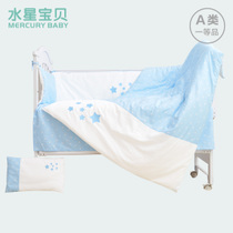 Mercury Home Textile Baby Bedding 13 pieces set of cotton sheets Quilt Pillow quilt 60*120cm Bed