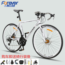 Permanent bicycle road car disc brake 700C bend 27 speed racing men and women students sports car off-road ultra light