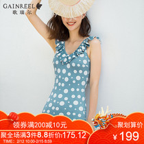 Song Riel sexy gather sweet little fresh bathing dress teen seaside holiday dress swimsuit 19039YO