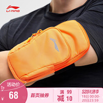Li Ning arm bag men bag handbags 2019 new sports running series water repellent reflective compact sports bag