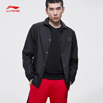 Li Ning Jacket Mens new Wade series cardigan lapel coat slim shirt spring and summer woven sportswear
