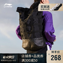 Li Ning COUNTERFLOW source series shoulder bag men and women with casual fashion backpack computer bag sports bag