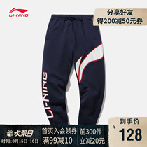 Li Ning Wei pants mens 2019 new sports fashion series mens casual fashion closed knit sports trousers