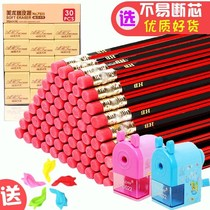 Childrens pencil set pencil pupils HB pencil hexagonal flower Rod cartoon pencil boys and girls learning stationery