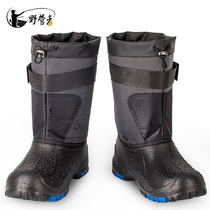 Camping with steel nail waterproof non-slip fishing shoes ice fishing shoes spring and autumn and winter warm rock fishing shoes sea fishing boots fishing gear