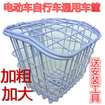 Electric car car basket basket battery car bicycle basket basket basket bracket bold increase Universal with lid