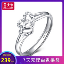Gold Dasheng pt950 platinum ring female heart female ring platinum ring simple genuine jewelry P4407G