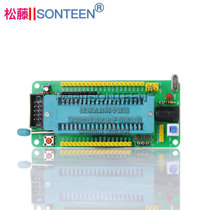 51 microcontroller small System Board Development Board STC development board with movable seat locking seat