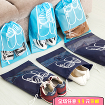 Shoe storage bag shoe bag shoe bag dust bag shoe cover travel storage bag travel convenient shoe cover