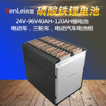 60V40AH lithium iron phosphate battery 48V72V80AH-100AH120AH electric tricycle power battery