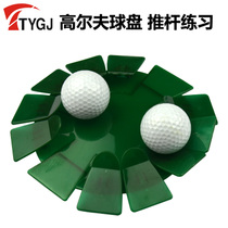 Ttygj golf disc indoor putter practice plate green hole Cup Plate golf plastic disc practical