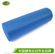 Joinfit 18-inch yoga column Balance bar pilates foam shaft Blue