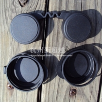 Telescope 10 * 42 8 * 42 special lens cover eyepiece cover 42-caliber roof mirror double barrel barrel Paul mirror