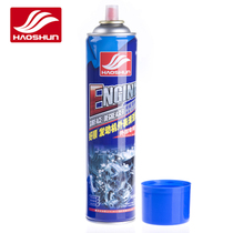 Engine exterior cleaner) engine exterior cleaner) decontamination grease) 520ml bottle Good CIS