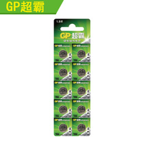 GP Speedmaster 186 alkaline button batteries 10 tablets AG12 LR43 386 V12GA D186A 1 5V battery