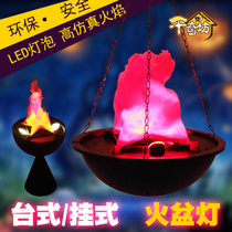 Simulation flame lamp 2019 New Year decorations wedding bar KTV haunted house props Spring Festival LED electronic light