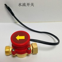 4 minutes 6 minutes 1 inch water flu should switch the household booster pump automatic controller DC switch.