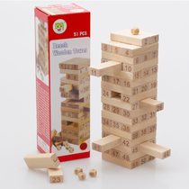 51 beech wood color stack stacked music digital stack stacked high-level stacked pumping blocks childrens puzzle toys