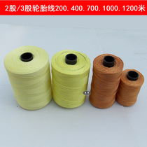 Spring Kite Kite Line 3 shares 2 strands of tire Line 200 400 700 1000 m (E108) Wheel Line