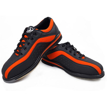 New specials PBS professional bowling shoes sports Tide products right hand bowling shoes men and women models orange black