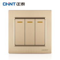 Zhengtai Switch socket panel 7L Champagne wire drawing three open dual-control switch Panel 86 panel
